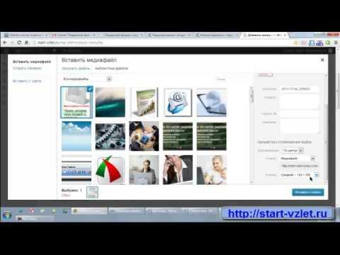 Как получить html-код картинки