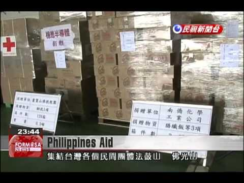 Taiwan sends two C-130 aircraft to deliver humanitarian aid for typhoon victims