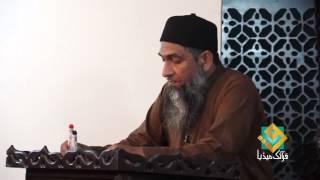Learn Arabic  Lecture -04 _2014  [FULL HD] Arabic Grammar for Understanding the Quran