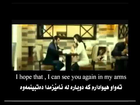 Sad Arabic Love Song-erga3ly [kurdish & English Subtitles.flv video