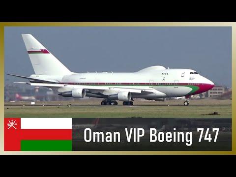 Boeing 747SP   Oman Royal Flight   Landing at Hamburg Airport