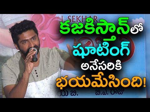 Choreographer Sekhar Master about VAISHAKAM Movie Songs MAKING | B Jaya | BA Raju | Indiontvnews thumbnail