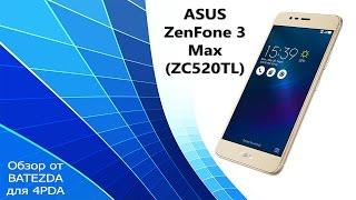 Обзор смартфона Asus ZenFone 3 Max (ZC520TL)