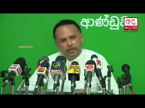 unp supporters need |eng