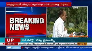 T-Deputy CM Mohammed Ali Speech | Mock Drill at Hussain Sagar | Hyderabad