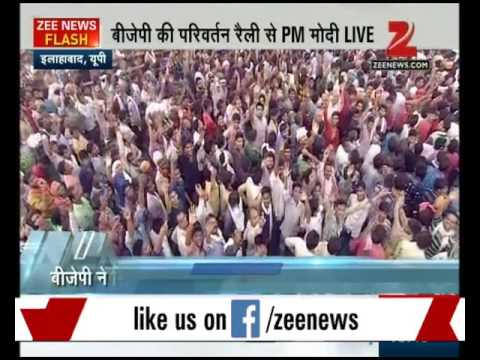 PM Narendra Modi addressing rally in Allahabad | Part-IV