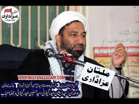 Allama Sakhawat Ali Qummi I Majlis 3 Feb 2019 I Masjid Al Hussain a.s T Block New Multan