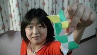 How To Make A Ninja Star(shuriken) From Origami Paper