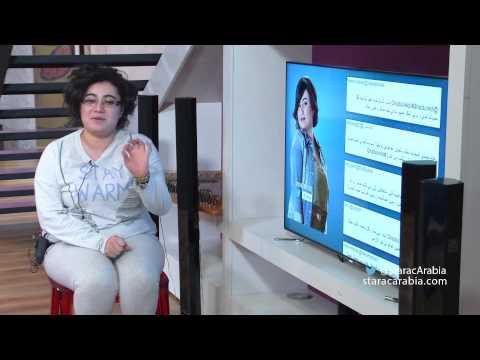 غادة الجريدي في جلسة السوشيل ميديا 25/11/2014 Twitter - ستار اكاديمي 10 - Ghada Jreidi