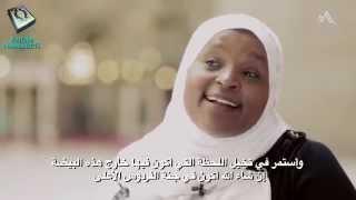 Journey To Islam Sister Aisha – Hollywood, Drugs, Alcohol Then Islam!