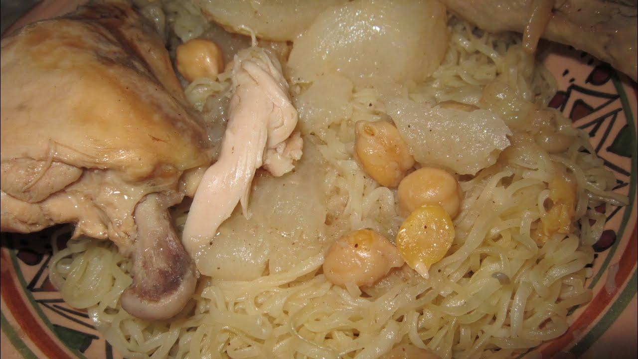 Rechta sauce blanche cuisine algerienne youtube for Cuisine blanche