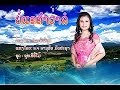 Download Lao Song Hits #13 MP3 song and Music Video
