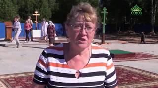 Новый храм появится в деревне Юрасово на Нижегородчине.