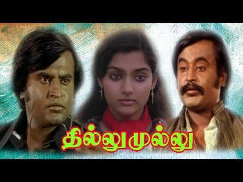 Tamil Yogi - tamilyogi |TamilYogicom - Tamil Movies