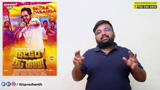 Natpe Thunai Review by Prashanth