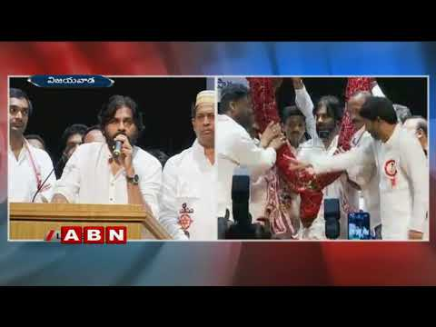 YCP and Congress leaders joins Janasena in Pawan Kalyan's presence