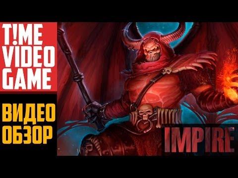 Impire - Обзор Игры.
