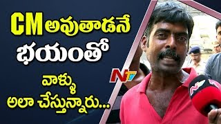 Pawan Kalyan Fan Power Full Speech | Pawan Fans Protest @ Film Chamber Over Sri REddy and RGV Comments