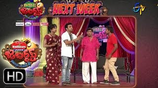jabardasth-promo-19th-november-2015