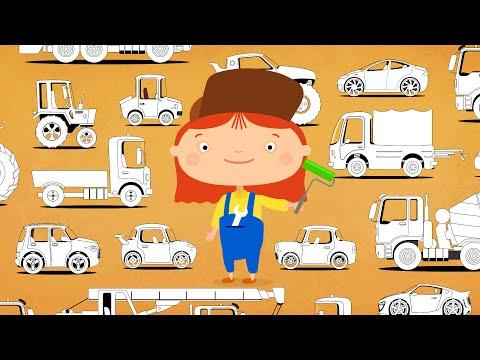 Мультфильмы: Раскраски с Доктором Машинковой. Цвета для детей