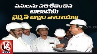 Special Story On Palamuru Lift Irrigation Project Works | Mahbubnagar