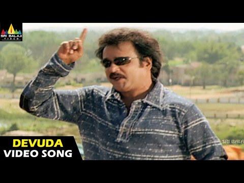 Chandramukhi Movie Devuda Devuda Video Song || Rajinikanth,jyothika, Nayana Tara video