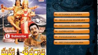 Shivaratri - Maha Shivaratri Telugu Movie Full Songs | Jukebox | Rajendra Prasad, Sai Kumar, Meena