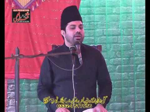 Allama Aasif Raza Alvi Biyan e Haq Majlis 13 Safar 2016 Dera Anwar Niswana 54 chak Sargodha