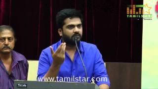 Vaalu Movie Success Meet Part 2