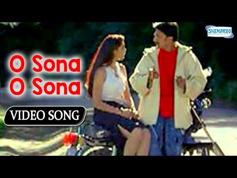O Sona O Sona - Sudeep - Vaali - Evergreen Romantic Kannada Songs video