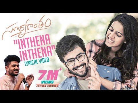 Inthena Inthena Lyrical Song - Suryakantam | Sid Sriram | Pranith Bramandapally | Nirvana Cinemas