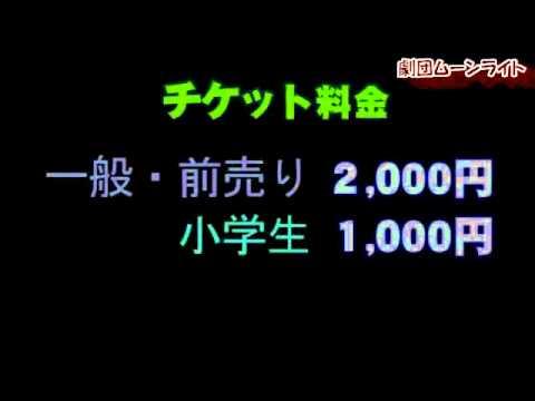 *Videos of 野沢雅子 (Search by 野沢雅子 's R