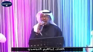 الفنان ابراهيم الدوسري | اهل مكه | ( بدون موسيقى _ فرقه كامله )