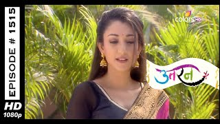 Uttaran - ???? - 27th November 2014 - Full Episode(HD)