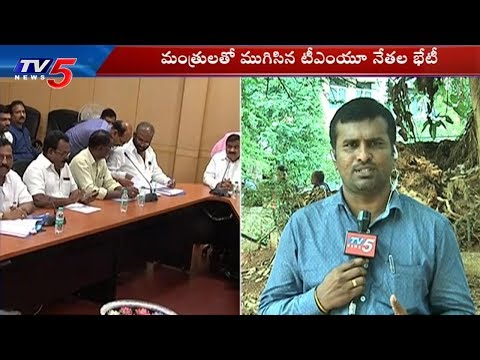TMU Leaders Meeting with Ministers Ends Over RTC Strike | TV5 News