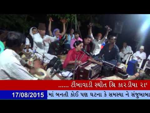 17-08-2015,SANJUBABA NEWS,IVN MEDIA,NEWS,GUJARATI VIDEO