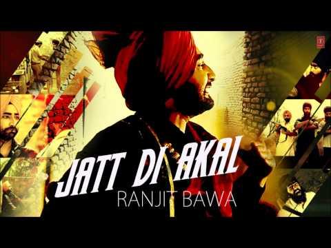 jatt Di Akal Ranjit Bawa Full Song Muzical Doctorz | Panj-aab video