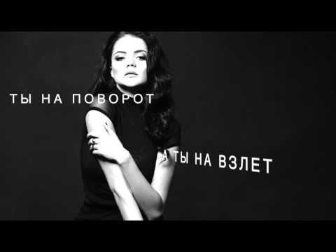 Штифель Рената - Несовпадения