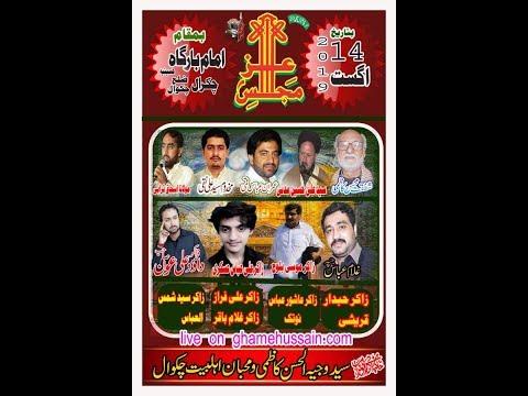 Live Majlis 14 August 2019 Imambargah Hussainia Chakral Chakwal