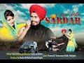 Mere Wala Sardar Jugraj Sandhu Cute Romantic Heart Touching Love Story Feat Neelesh Mehra mp3