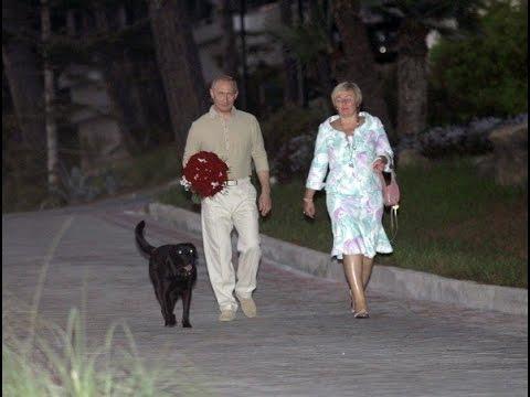 Путин. Личная жизнь