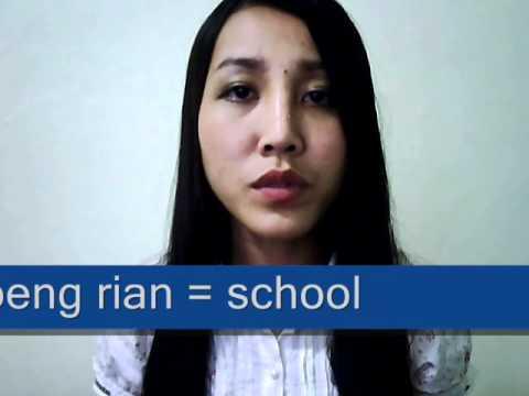 18 My Thai Language School : How to make present simple sentences in Thai