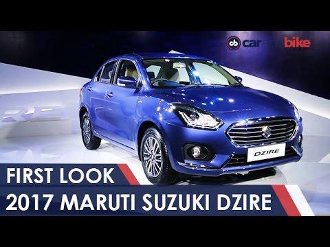 2017 Maruti Suzuki Dzire First Look - NDTV CarAndBike