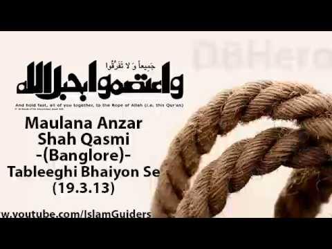 Maulana Anzar Shah Qasmi - (islamguiders-2013) - Tableeghi Bhai video