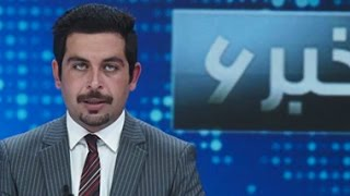 TOLOnews 6 pm News 22 October 2015