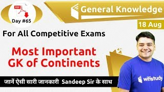 12:00 AM - GK by Sandeep Sir | Most Important GK of Continents