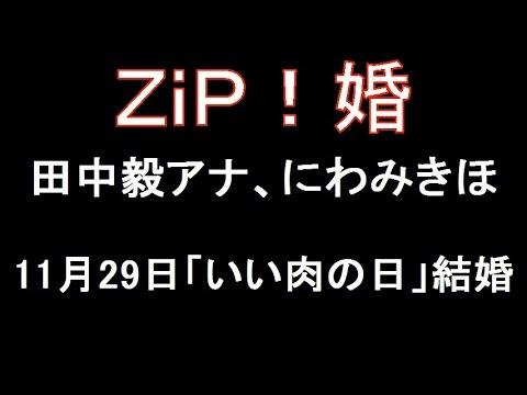 田中毅の画像 p1_29