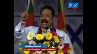 Ampara Public Rally | අම්පාර මහජන රැළිය | அம்பாறை மக்கள் பேரணி