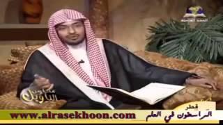 """محاسن التأويل """" سورة النور"""" الحلقة (7) - الشيخ صالح المغامسي"""