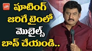 Suman Superb Speech at Anuvamshikatha Movie Press Meet | Santosh Raj | Neha Deshpande